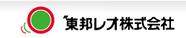 東邦レオ(株)