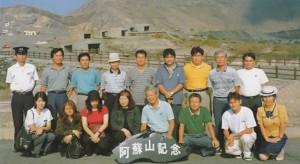 30周年記念旅行01